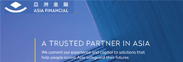 Asia Financial Holdings Limited's banner