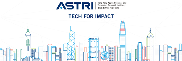 Hong Kong Applied Science and Technology Research Institute Company Limited (ASTRI)'s banner