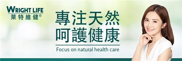 Wright Life Pharmaceutical Limited's banner