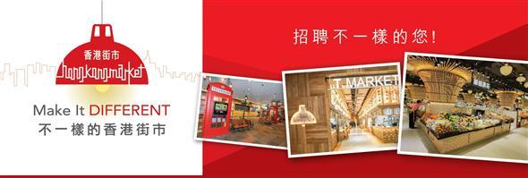 Uni-China (Market) Management Limited's banner