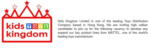 Kids Kingdom Limited's banner