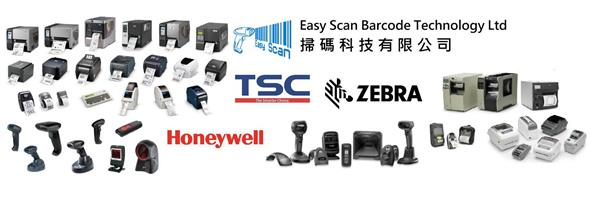 Easy Scan Barcode Technology Limited's banner
