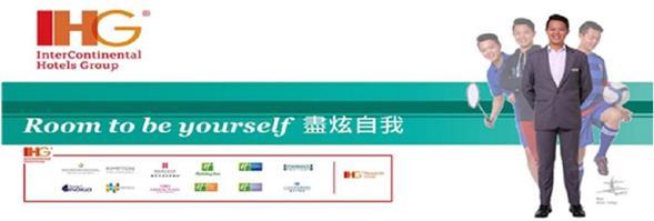 Hotel Indigo Hong Kong Island's banner