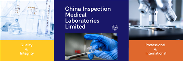 China Inspection Medical Laboratories Limited's banner