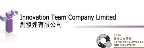 Innovation Team Company Limited's banner