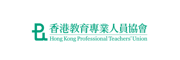 Hong Kong Professional Teachers' Union's banner