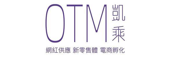 Ocean Triumph Management Limited's banner