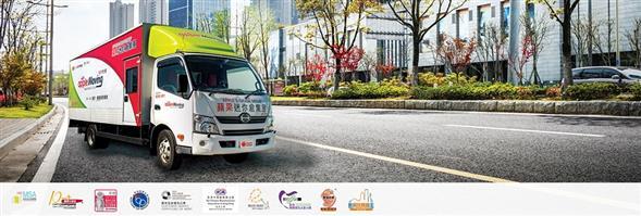 Tai Yau Storage Group Logistics Holdings Limited's banner