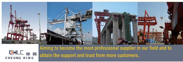 Cheung Hing Lifting Components (Hong Kong) Limited's banner