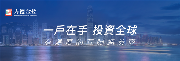 Forthright Financial Holdings Company Limited's banner