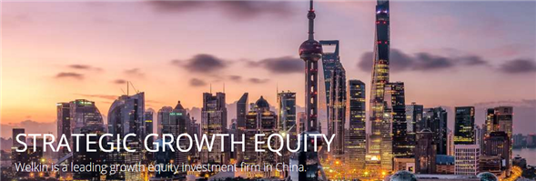 Welkin Capital Management (Asia) Limited's banner