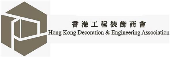 Hong Kong Decoration & Engineering Association Limited's banner