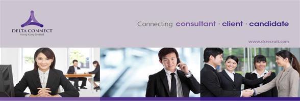 Delta Connect Hong Kong Limited's banner