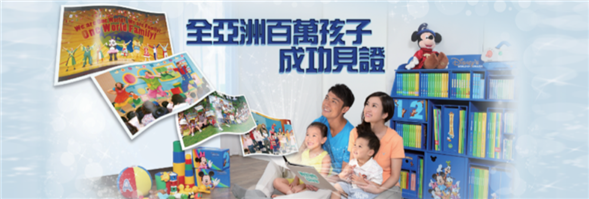 World Family Ltd's banner