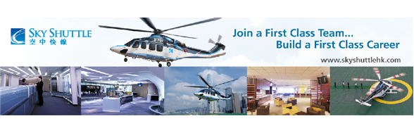Sky Shuttle Helicopters Limited's banner