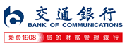 Bank of Communications (Hong Kong Branch)'s logo