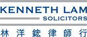 Kenneth Lam, Solicitors's logo