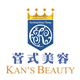 Kan's Beauty Limited's logo