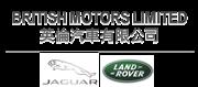 British Motors Limited's logo