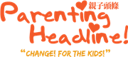 Parenting Headline Limited's logo