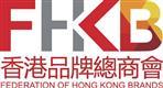 Federation of Hong Kong Brands Limited's logo