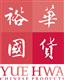 Yue Hwa Chinese Products Emporium Ltd's logo