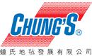 Chung's Carpet Development Limited's logo
