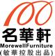 Man Wah (International) Industrial Limited's logo