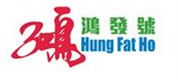 Hung Fat Ho Food Limited's logo