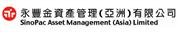 SinoPac Asset Management (Asia) Limited's logo
