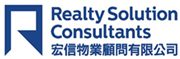 Realty Solution Consultants Ltd's logo