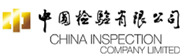 China Inspection Co Ltd's logo