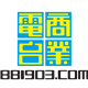 Commercial Radio Productions Ltd's logo