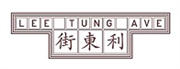 Lee Tung Avenue Management Company Limited's logo