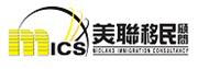 Midland Immigration Consultancy Ltd's logo
