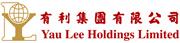 Yau Lee Construction (Macau) Company Limited's logo