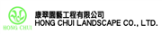 Hong Chui Landscape Company Limited's logo