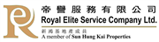Royal Elite Service Company Limited's logo