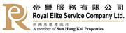 Royal Elite Service Company Limited's logo
