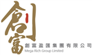 Mega Rich Group Limited's logo