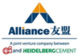 Alliance Construction Materials Limited's logo