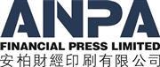 ANPA Financial Press Limited's logo