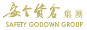 Safety Godown Co Ltd's logo