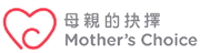 Mother's Choice Limited's logo
