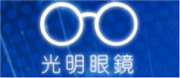 Brighter Optical Co.'s logo
