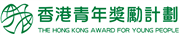 The Hong Kong Award for Young People's logo
