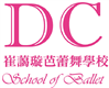 Hong Kong Art Development Company Limited's logo