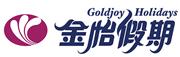 Goldjoy Travel Limited's logo