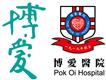 Pok Oi Hospital's logo