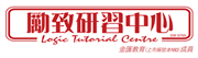 Logic Tutorial Centre's logo